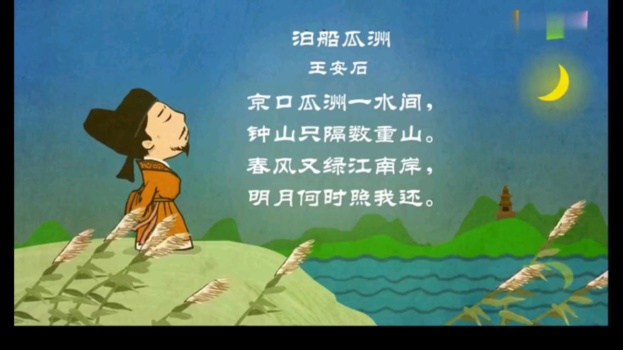 形容婴儿可爱的诗句