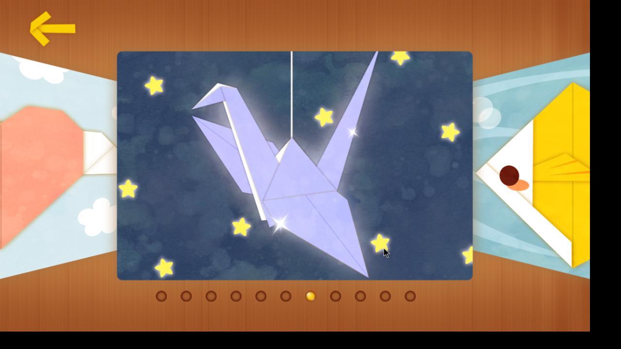 兰卡特别挑选了许多简单,可爱又有趣的折纸和大家一起分享.